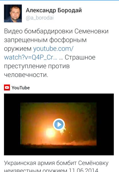 Screenshot_2014-06-12-01-47-47-1