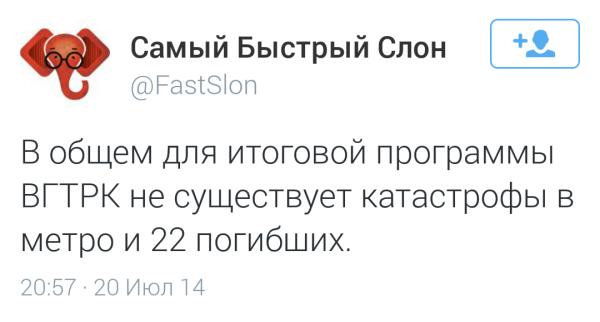 Screenshot_2014-07-20-23-58-08-1