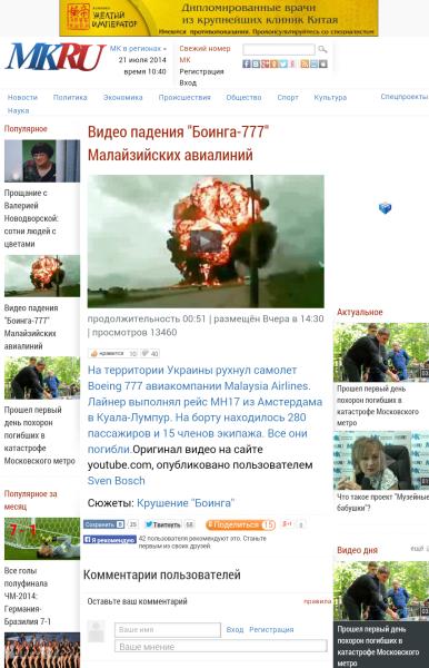 Screenshot_2014-07-21-10-41-00-1
