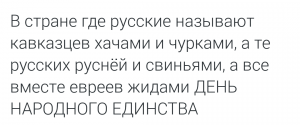 Screenshot_2014-11-04-11-22-38-1
