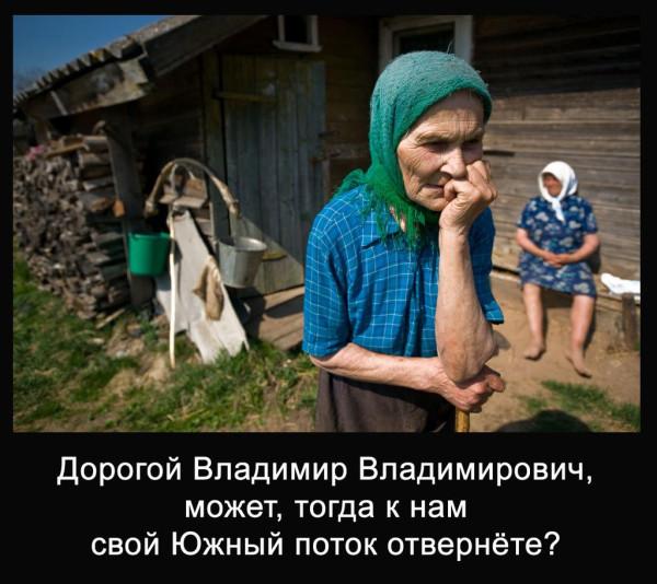 Для урегулирования ситуации в Украине необходимо создать стратегию, - Могерини - Цензор.НЕТ 7313