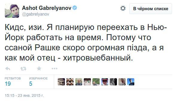 Суд продолжил рассмотрение дела против экс-беркутовцев по обвинению в убийстве 39 активистов Евромайдана - Цензор.НЕТ 7001