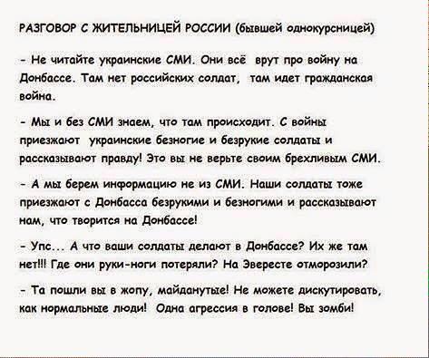 Байден: Путин слишком часто обещал мир, а потом вводил танки - Цензор.НЕТ 2284