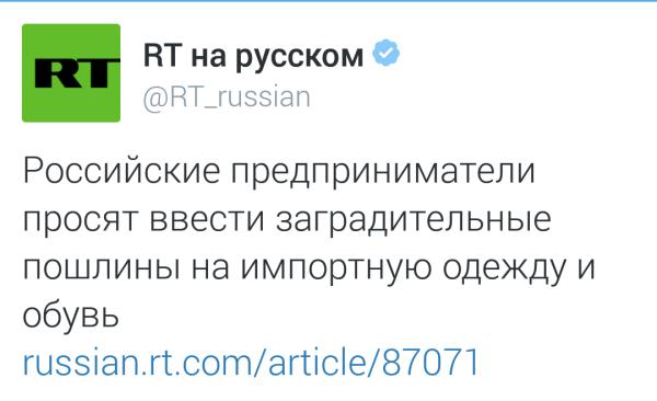 Агрессия РФ в Украине является одним из приоритетов деятельности НАТО, - Керри - Цензор.НЕТ 2145