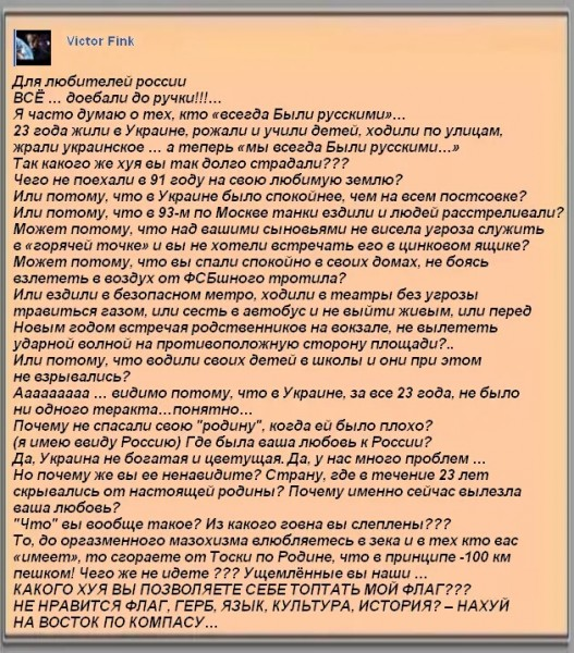 """Сенцов – шестидесятник современности, узник совести, – Порошенко на юбилейном показе фильма """"Тени забытых предков"""" - Цензор.НЕТ 7971"""