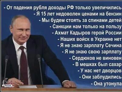 Нет никаких оснований для подорожания социальных сортов хлеба, - Павленко - Цензор.НЕТ 9776