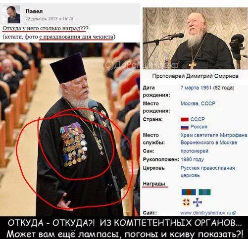 ОБСЕ расширит миссию в Украине, - генсек Заньер - Цензор.НЕТ 8781