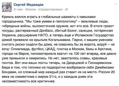 Аброськин возглавил Национальную полицию на Донетчине - Цензор.НЕТ 521