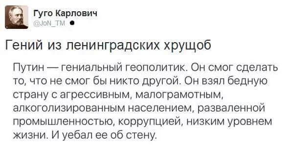 Украина и Сирия уходят из-под влияния России, - Обама - Цензор.НЕТ 5910