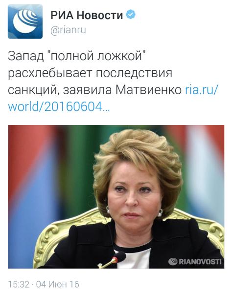 Россия устроит шоу-процесс над крымскими татарами, чтобы обмануть западный мир, - Чубаров - Цензор.НЕТ 9918