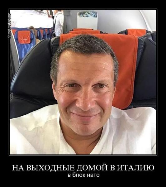 http://ic.pics.livejournal.com/dymovskiy_name/24180704/434427/434427_600.jpg