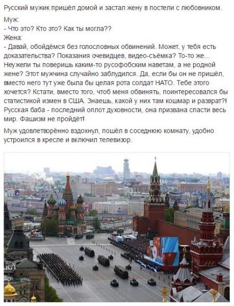 Украинские воины отбили атаку диверсантов в Авдеевке. За сутки - 58 обстрелов со стороны боевиков, - штаб - Цензор.НЕТ 9778