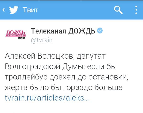Screenshot_2013-12-30-11-41-46-1
