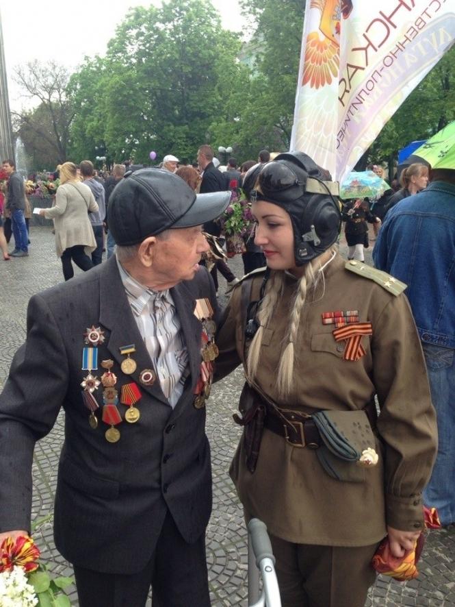 pyaterykova