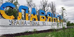 19s05 Slavyansk0