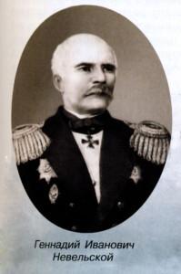 адмирал-геннадий-иванович-невельской