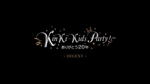 [Blu-ray] 한정_KinKi Kids Party!~ありがとう20年~ DIGEST (1280x720).mp4_snapshot_00.00.03.jpg