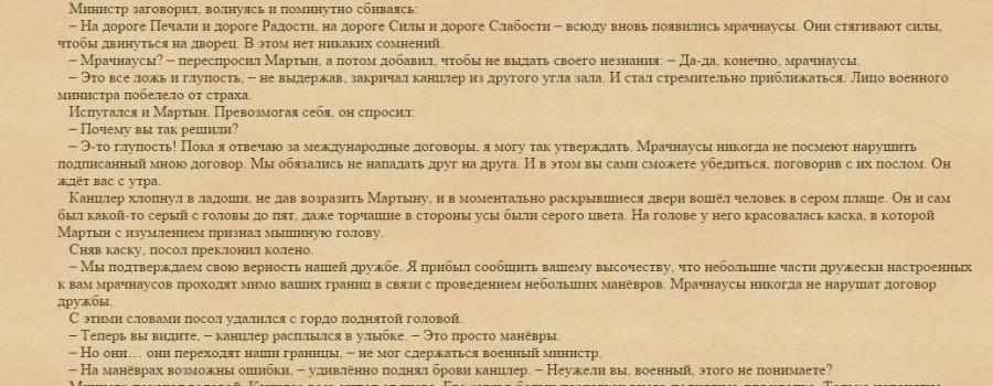 Poceptsov