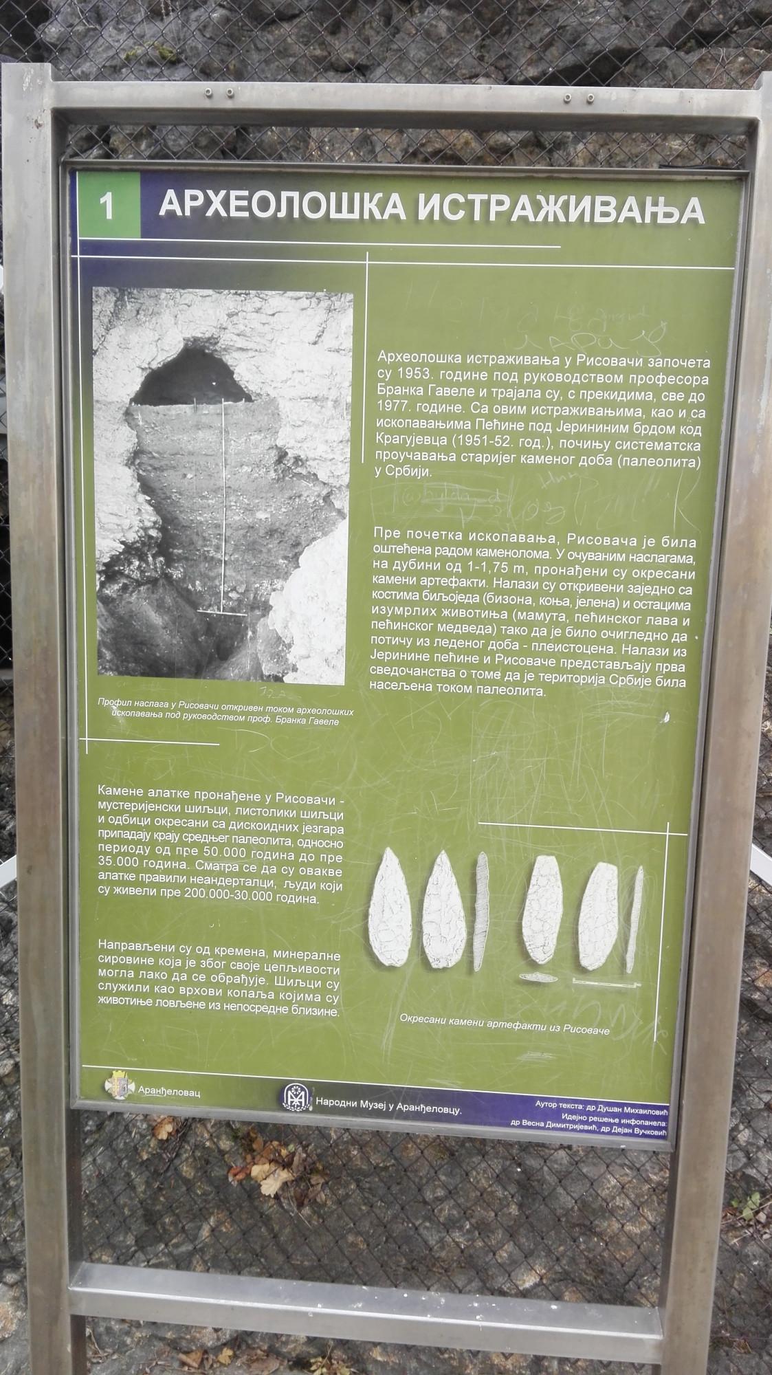 Мало о историји ископавања.