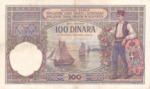 Национальный банк Королевства Югославия