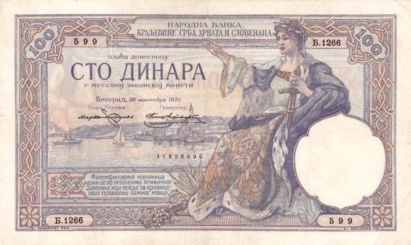 Народна банка Краљевине Југославије