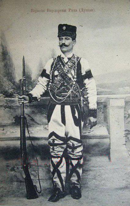 Војвода Раде Радивојевић - Душан Вардарски
