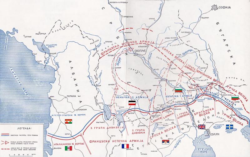 План за пробој солунског фронта.