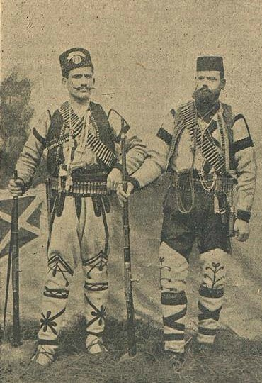 Српски четници