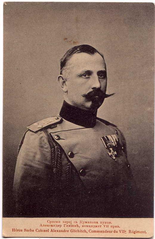 Александар Глишић, један од хероја кумановске битке