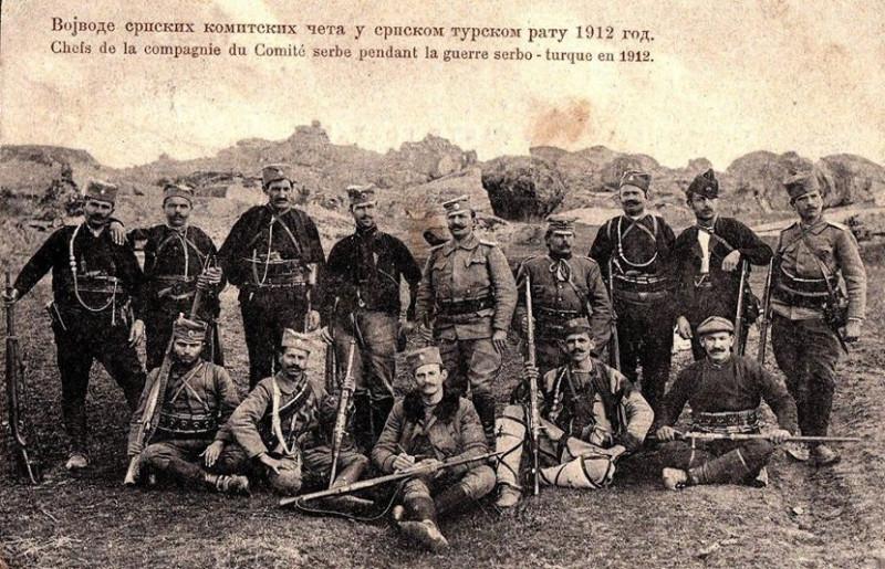 Комитске војводе у српско турском рату.