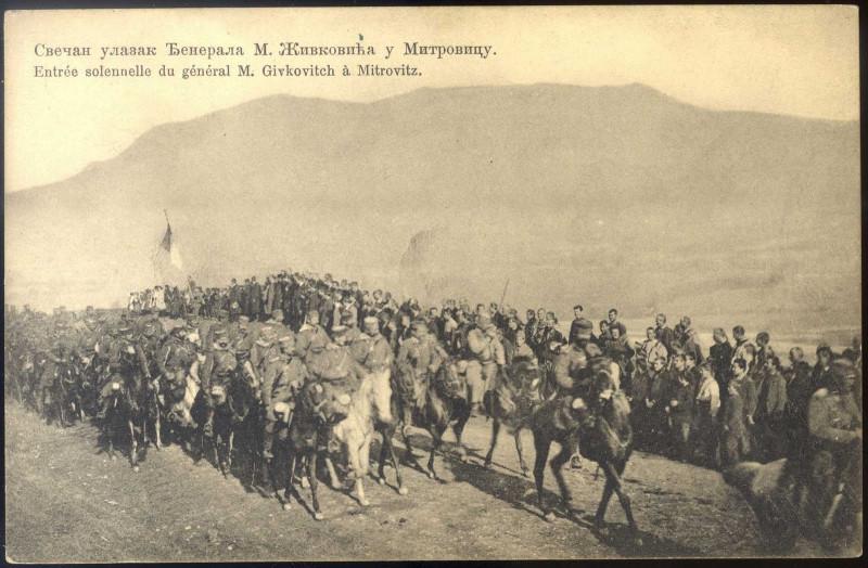Трупе генерала Живковића улазе у Митровицу