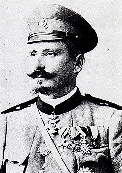 Генерал Радомир Вешовић