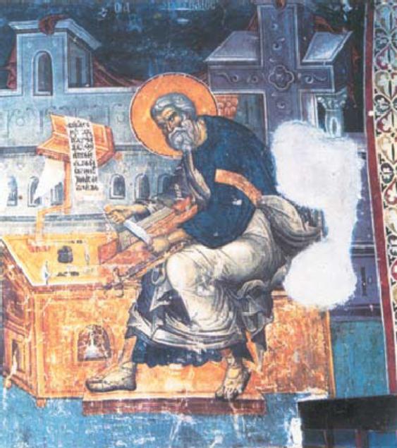 Књиговезац у манастирској библиотеци.