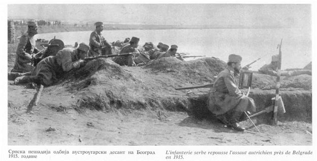 Српска пешадија одбија аустријски десант.