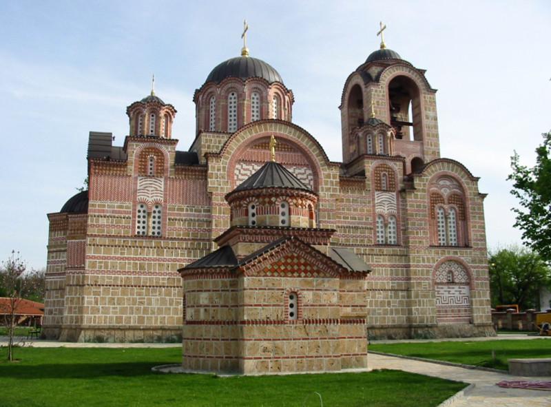 Црква Вазнесења Христовог, Уб.