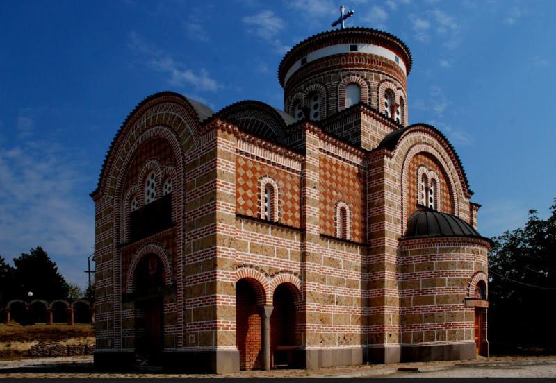 Црква Светог Кнеза Лазара на Љубићу.
