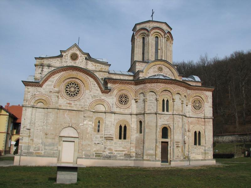 Манастир Љубостиња.