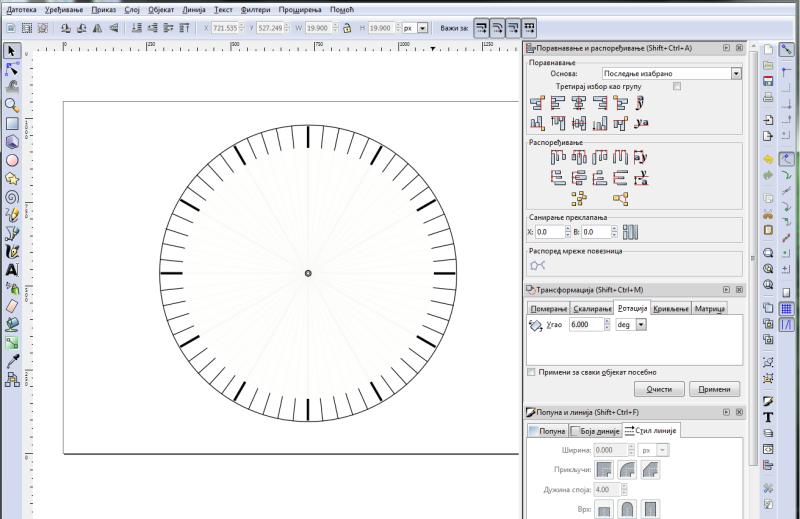 Нацртамо мали круг, поставимо га у центар.