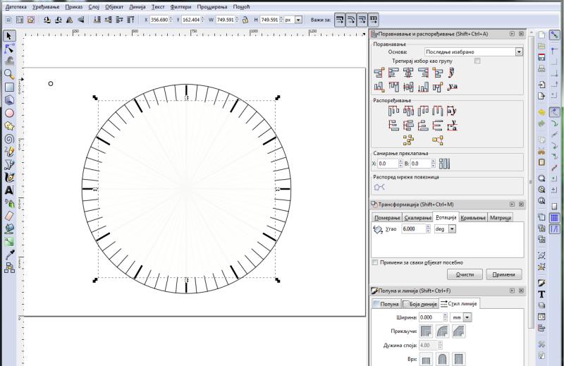 Онај круг попунимо у бело и поставимо на врх, тако добијемо поделу за бројчаник часовника.