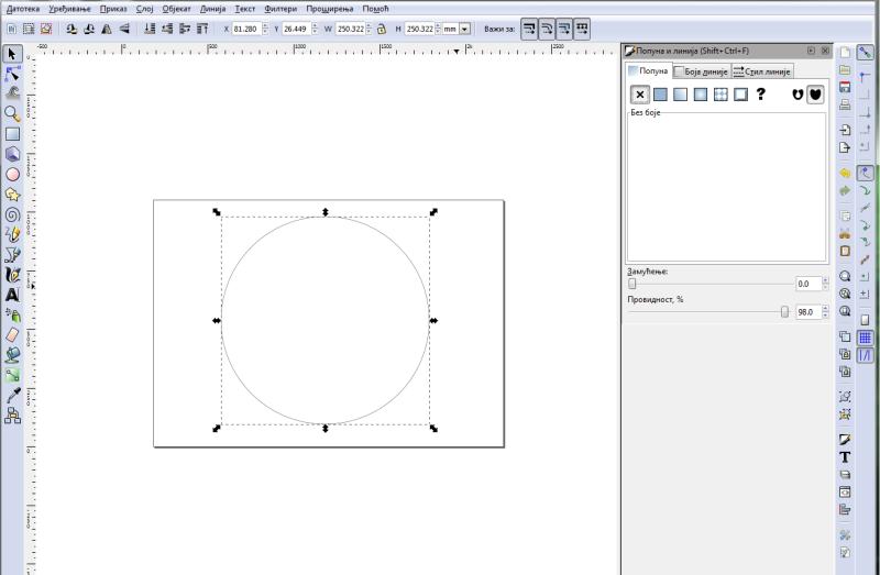 Нацртамо кружницу и уклонимо попуну. Није могуће дати димензије полупречника па га димензионишемо као квадрат 250х250мм.