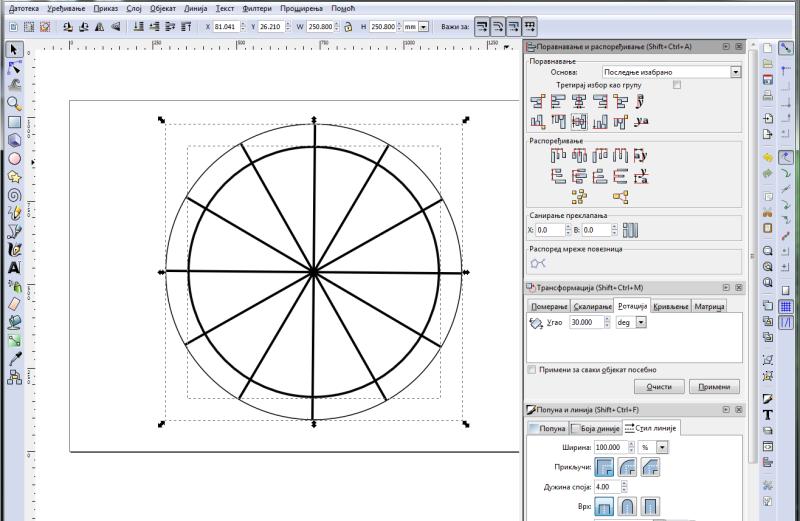 Нацртамо још један круг и попуну подесимо на белу боју, линију укинемо и центрирамо круг према већем кругу.