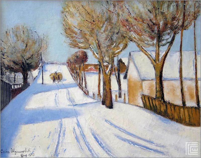 Шидска улица у снегу - 1940.