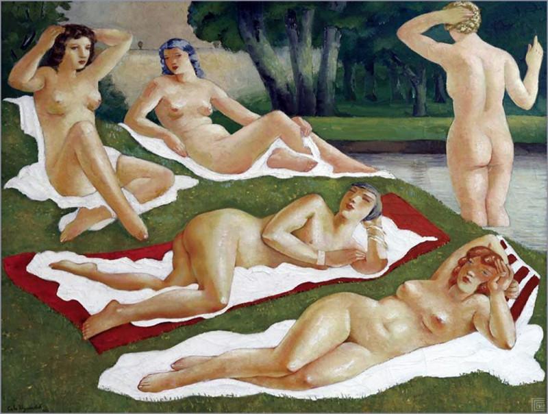 Крај шумарка; Купачице - 1935.