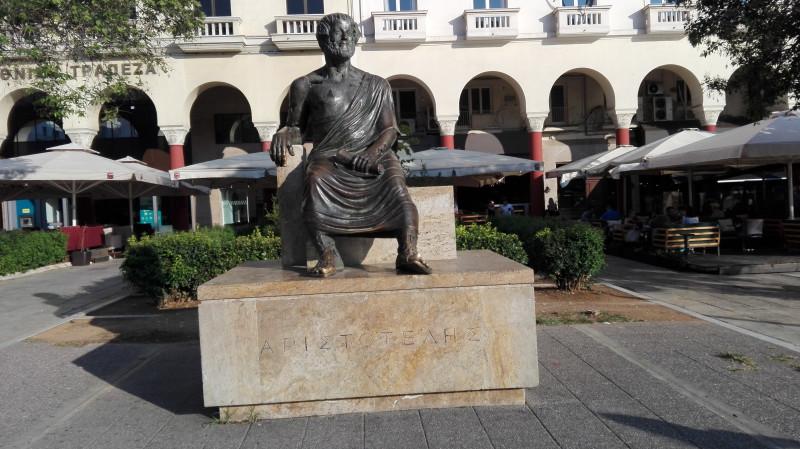 Аристотел.