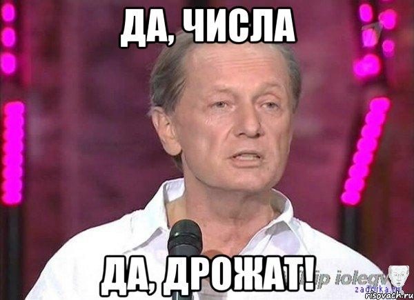 zadornov_38647182_orig_