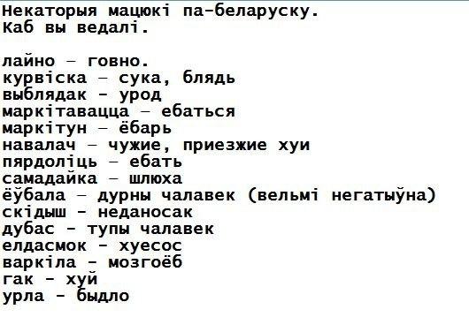 intimnaya-pricheska-dlya-zhenshini