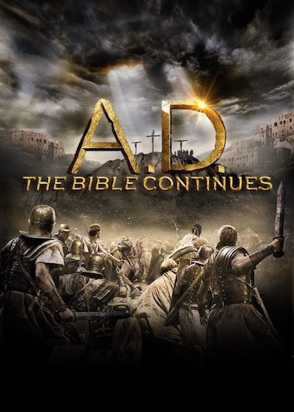 На�а ��а П�одолжение Библии ad the bible continues