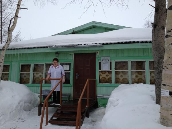 Степана разина 48 самара поликлиника записаться на прием
