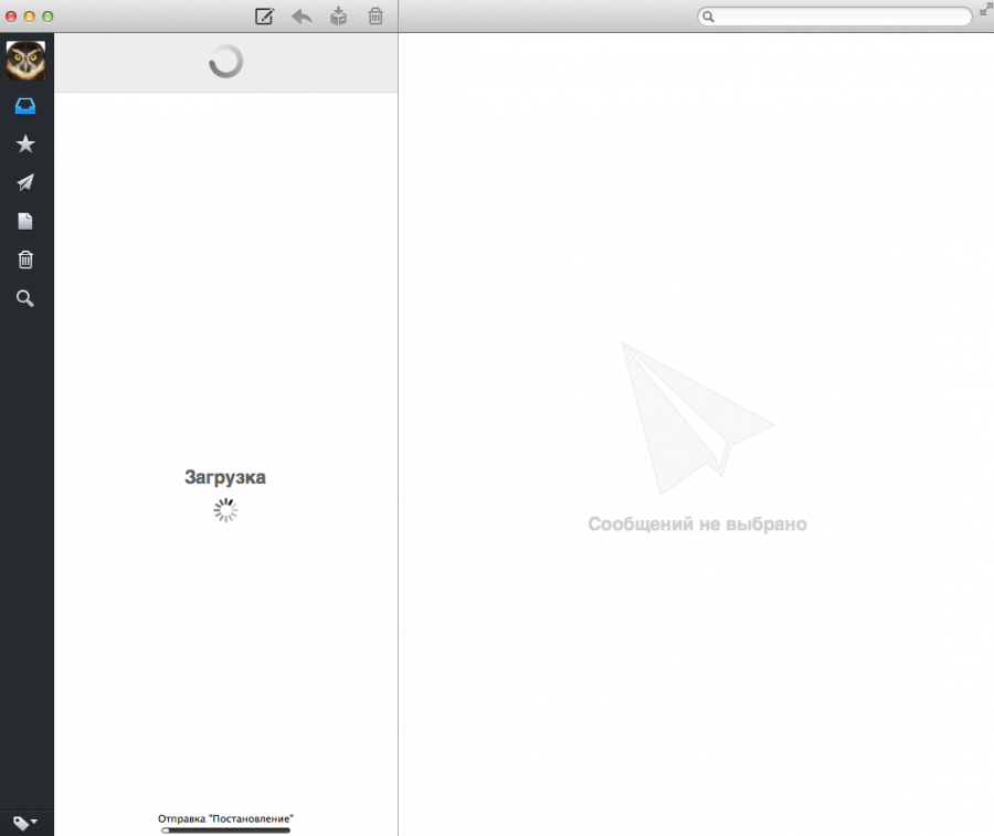 Снимок экрана 2013-06-26 в 22.59.21