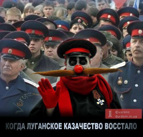 Террористы не прекращают артобстрелы позиций и блокпостов украинской армии, - пресс-центр АТО - Цензор.НЕТ 2157